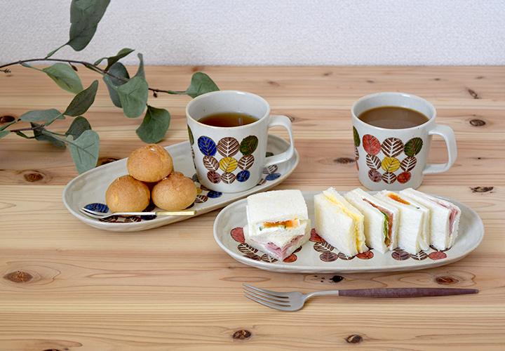 波佐見焼 和食器 セレクトショップ Danlife 勲山窯 楕円皿 マグカップ 朝食 リーフ